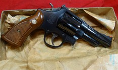 Smith & Wesson Model 28-2, .44 Magnum